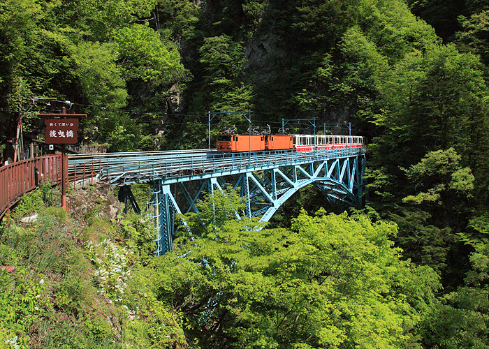 Kurobe Valley Railway
